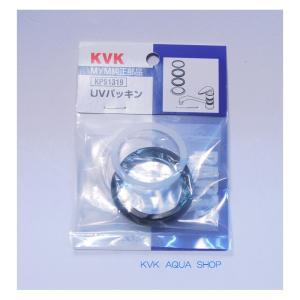 KVK  KPS1319/800  旧MYMキッチン水栓用UVパッキン 旧MYM補修部品>パッキン・その他 [新品]|mary-b