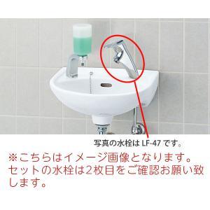L-15G セット INAX イナックス LIXIL・リクシル 手洗器 壁付式 水栓 LF-1 壁給水・床排水(Sトラップ) mary-b