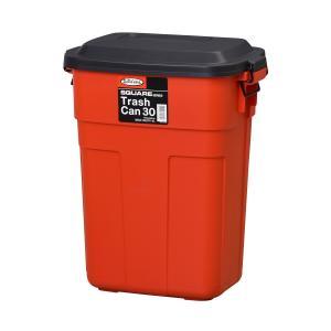 おしゃれな屋外用ごみ箱トラッシュカン 30L レッド【L-941R】【東谷】【注意:代引き不可】|mary-b