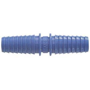 三栄水栓/SANEI ガーデニング ジョインター PC兼用ホースツギテ L15