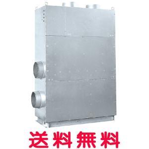 三菱 換気扇 業務用ロスナイ[本体]設備用LB-80KX4-50【LB-80KX4-50】【LB80KX450】