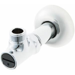 INAX[イナックス]・LIXIL[リクシル]  止水栓 呼び径13mm ドライバー式  ご不在時の...