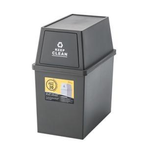 キッチンのおしゃれな分別 ゴミ箱 30L LFS-760BR ブラック 東谷|mary-b