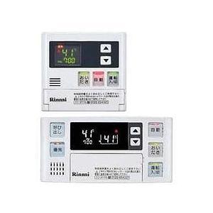 リンナイ 浴室リモコン【BC-120V】と台所リモコン【MC-120V】のセット【MBC-120V】 ガス給湯器 インターホン機能なしタイプ|mary-b