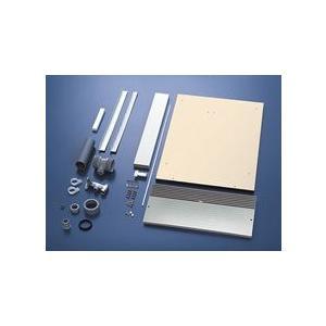 N-KH3 シンク下設置用簡易排水管キット・化粧板なし・パナソニック・ビルトイン食洗機用|mary-b