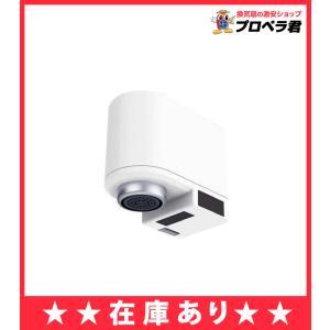 【あすつく】日本電興 ND-TJS2S タッチレス水栓(後付け用アダプター)充電式 自動水洗 赤外線センサー式 (水栓や蛇口につけて 簡単に自動水栓に変更できます)|mary-b
