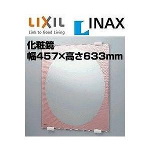 NKF-6145C INAX イナックス LIXIL・リクシル 化粧鏡Cタイプ 防錆|mary-b