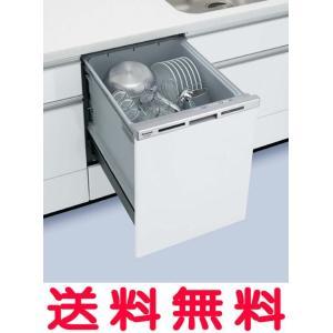 NP-45MD6W 【延長保証5年間対象商品】 パナソニック・ビルトイン食器洗い乾燥機(食洗機) 幅45cm,奥行65cm以上、ディープタイプ・ドア面材型 / シルバー|mary-b