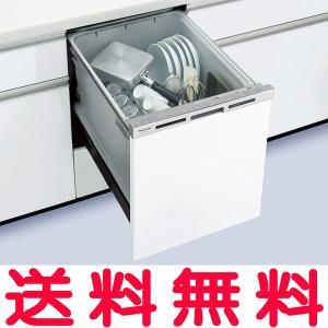 NP-45MS7W パナソニック ビルトイン食器洗い乾燥機(食洗機) 幅45cm・奥行65cm以上 ミドルタイプ・ドア面材型/シルバー エコナビ搭載M7シリーズ|mary-b