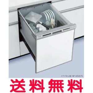 NP-45VS7S(NP-45VS5S,NP-45VS6Sの後継機種)パナソニック・ビルトイン食器洗乾燥機(食洗機)幅45cm コンパクトタイプ・ドアパネル型/シルバー