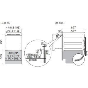 NP-45VS7S(NP-45VS5S,NP-45VS6Sの後継機種)パナソニック・ビルトイン食器洗乾燥機(食洗機)幅45cm コンパクトタイプ・ドアパネル型/シルバー|mary-b|03