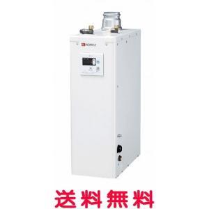 ノーリツ 石油給湯器 OQB-307F 標準タイプ(オートストップなし)給湯専用(3万キロ) 台所リモコン付 石油給湯機 屋内/屋外兼用形 OQB307F mary-b
