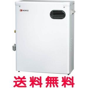 ノーリツ 石油給湯器 OQB-307Y 標準タイプ(オートストップなし)給湯専用(3万キロ) 台所リモコン付 石油給湯機 屋外据置形 OQB307Y mary-b