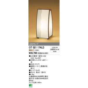 オーデリック インテリアライト 和風照明 【OT 021 174LD】 OT021174LD 和室|mary-b