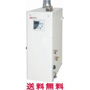 ノーリツ 石油給湯器 OTQ-3701F 標準タイプ(3万キロ) マルチリモコン付 石油ふろ給湯機 屋内/屋外兼用形 OTQ3701F|mary-b