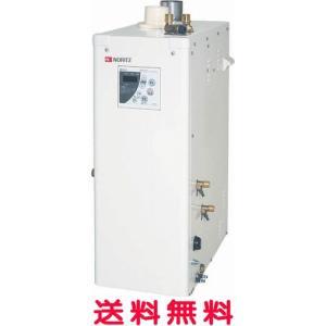 ノーリツ 石油給湯器 OTQ-3701FF 標準タイプ(3万キロ) マルチリモコン付 石油ふろ給湯機 屋内据置形 OTQ3701FF|mary-b