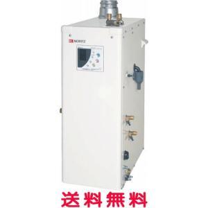 ノーリツ 石油給湯器 OTQ-4701AF フルオート(4万キロ) マルチリモコン付 石油ふろ給湯機 屋内/屋外兼用形 OTQ4701AF|mary-b