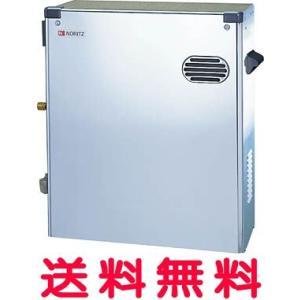 ノーリツ 石油給湯器 OTQ-4701AYS フルオート(4万キロ) マルチリモコン付 石油ふろ給湯機 屋外据置形 給油検知装置内蔵 ステンレス外装 OTQ4701AYS mary-b