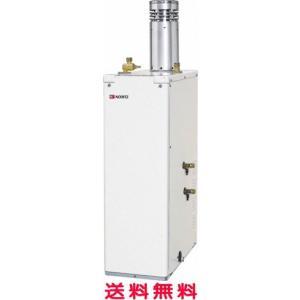 ノーリツ 石油給湯器 OTX-306YV 標準タイプ(3万キロ) マルチリモコン付 石油ふろ給湯機 屋外据置形 OTX306YV