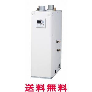 ノーリツ 石油給湯器 OTX-315FF 標準タイプ(3万キロ) マルチリモコン付 石油ふろ給湯機 屋内据置形 OTX315FF|mary-b