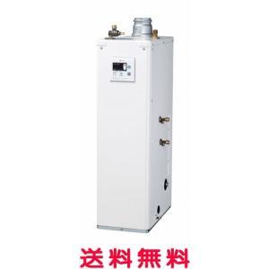 ノーリツ 石油給湯器 OTX-415FV 標準タイプ(4万キロ) マルチリモコン付 石油ふろ給湯機 屋内据置形 OTX415FV|mary-b