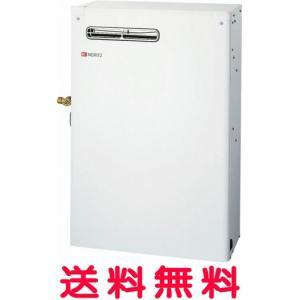 ノーリツ 石油給湯器 OX-307Y 標準タイプ 給湯専用(3万キロ) 台所リモコン付 石油給湯機 屋外据置形 OX307Y|mary-b