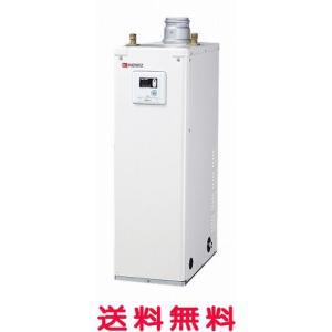ノーリツ 石油給湯器 OX-407F 標準タイプ 給湯専用(4万キロ) 台所リモコン付 石油給湯機 屋内据置形 OX407F|mary-b
