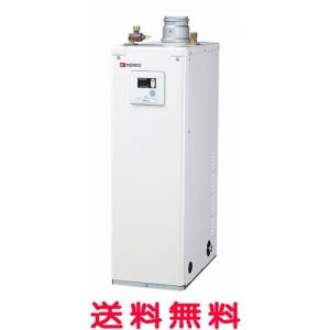 ノーリツ 石油給湯器 OX-407FV 標準タイプ 給湯専用(4万キロ) 台所リモコン付 石油給湯機 屋内据置形 OX407FV|mary-b