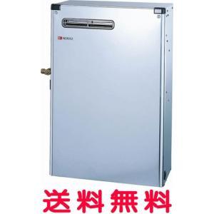 ノーリツ 石油給湯器 OX-407YS 標準タイプ 給湯専用(4万キロ) 台所リモコン付 石油給湯機 屋外据置形 ステンレス外装 OX407YS|mary-b
