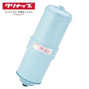 クリナップ 交換用浄水器カートリッジ 【P-35TCL】 PJ-UA51ECL用 [納期7日前後][新品]|mary-b