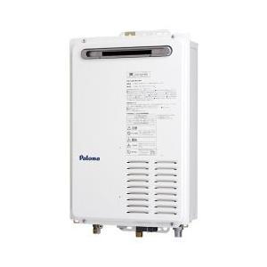 パロマ ガス給湯器 給湯専用 16号 PH-163EW PH163EW コンパクトスタンダードタイプ 屋外設置式 [壁掛型・PS標準設置型]|mary-b
