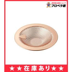 【あすつく】三栄水栓 ユニットバス用ヘアーキャッチャー 銅製 [SANEI] 排水栓(パック商品) PH6250F-3A-L 排水網 風呂 排水口|mary-b