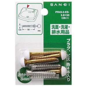三栄水栓 アクセサリー ボルト・ビス 化粧ビス PR43-2-ES-5.8X50   SANEI|mary-b