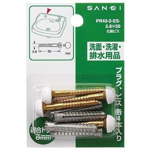 三栄水栓 アクセサリー ボルト・ビス 化粧ビス PR43-2-FS-5.8X63   SANEI|mary-b