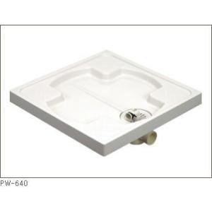 あすつく 洗濯機用パン 防水パンセット 64cmサイズ 洗濯パンと排水トラップ サヌキ PW-640 洗濯機パン 排水トラップ付|mary-b