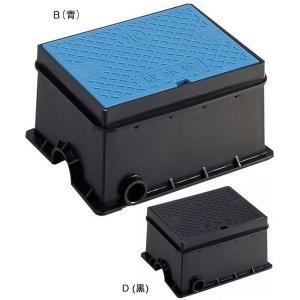 三栄水栓 ガーデニング 散水栓ボックス 散水栓ボックス R81-9-B   SANEI|mary-b