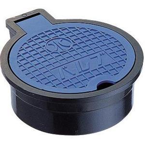 三栄水栓 ガーデニング 散水栓ボックス バルブボックス R810-100   SANEI mary-b