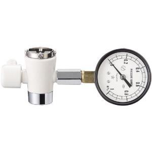 三栄水栓 工具 水圧計セット R93S   SANEI mary-b