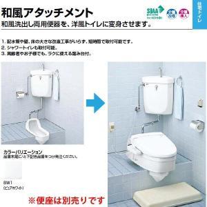 和風アタッチメント RC-504  和式トイレを洋式トイレに変換するアタッチメントです(便座別売り) INAX イナックス LIXIL・リクシル トイレ |mary-b