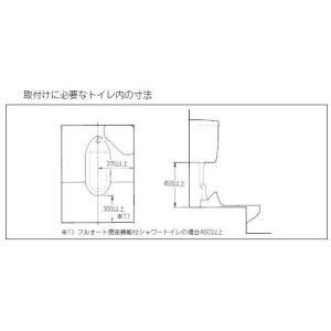 和風アタッチメント RC-504  和式トイレを洋式トイレに変換するアタッチメントです(便座別売り) INAX イナックス LIXIL・リクシル トイレ |mary-b|04
