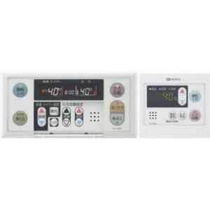 【あすつく】RC-7601マルチセットノーリツ ガス給湯器用リモコン  標準タイプ 浴室+台所リモコン|mary-b