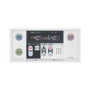 【あすつく】RC-7607S ノーリツ 浴室リモコン|mary-b