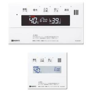 ノーリツ・特別特価!【RC-9101P-1】マルチセット・インターホン付|mary-b