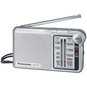 あすつく パナソニック ポケットラジオ RF-P155-S RF-P150Aの後継品 FM/AM 2バンドレシーバー|mary-b