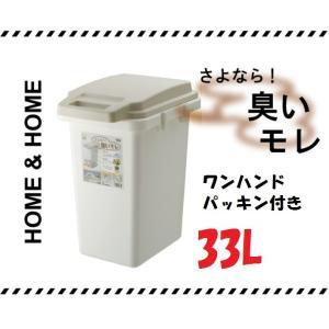 臭いが漏れない蓋付き ゴミ箱 ワンハンドパッキンペール   RSD-70  東谷 代引き不可|mary-b