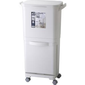 縦型分類ワゴンペール45S 【RSD-98】【東谷】【注意:代引き不可】 インテリア・寝具・収納>ゴミ箱|mary-b