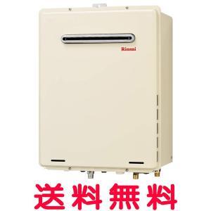 リンナイ ガスふろ給湯器 24号 RUF-A2405SAW(B)  設置フリータイプ 屋外壁掛・PS設置型 24号 オート 集合住宅向  追い炊き機能付き mary-b
