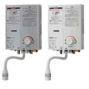 RUS-V51XT(WH) RUS-V51XT(SL) リンナイ5号ガス瞬間湯沸器 先止式 屋内壁掛・後面近接設置型 RUSV51XTWH RUSV51XTSL [RUS-V51VTの後継機種]|mary-b