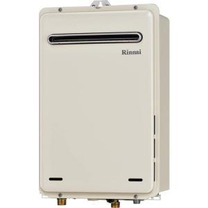 あすつく RUX-A2406W-E リンナイ 給湯専用 24号 ガス給湯器 送料無料 壁掛24号 RUXA2400WE  |mary-b