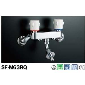 INAX イナックス LIXIL・リクシル 水栓その他・緊急止水弁付2ハンドル混合水栓(逆止弁付)(SF-M63RQ) mary-b